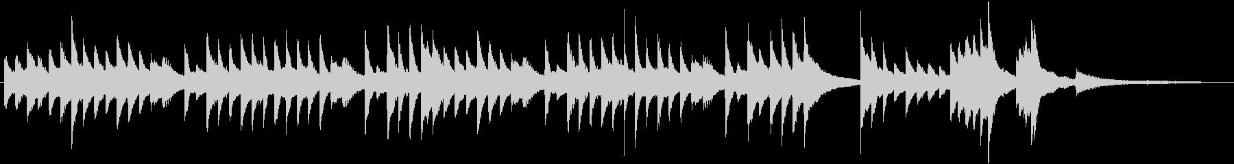 童謡・うれしいひなまつりピアノBGM③の未再生の波形