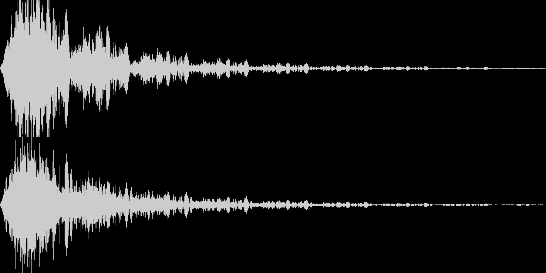 高速移動(シュンッ)の未再生の波形