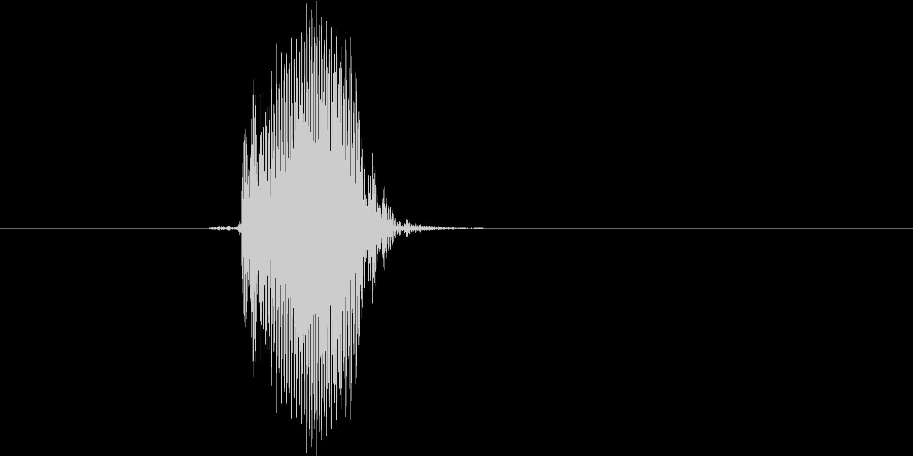 「うっ」の未再生の波形