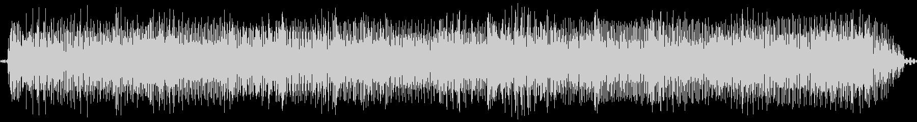 【エレキギター】ヴーミーなファズサウンドの未再生の波形
