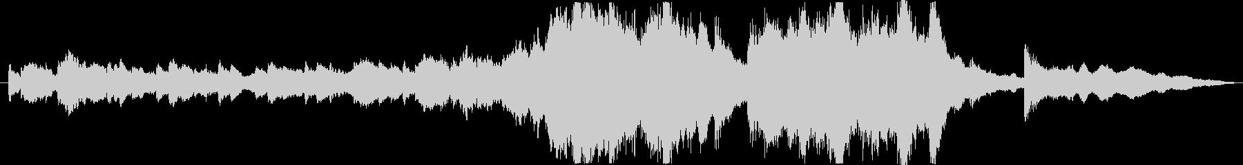 RPG/感動的イベント/オーケストラの未再生の波形