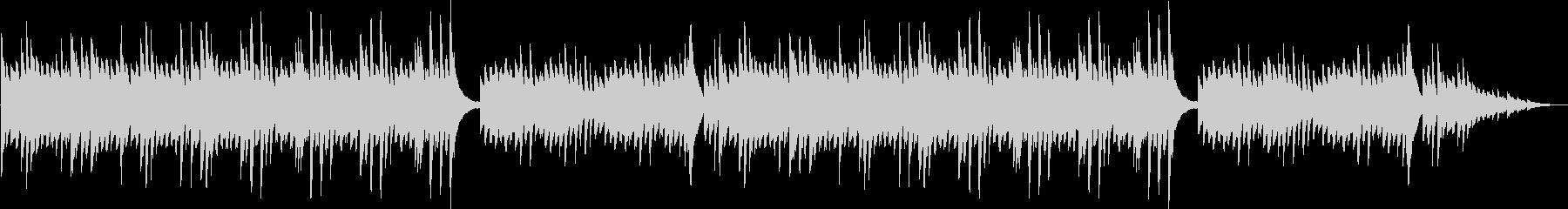端正で繊細なピアノの伴奏曲の未再生の波形