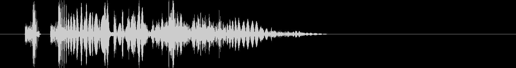 ヒット音。デュクシ、グシャの未再生の波形