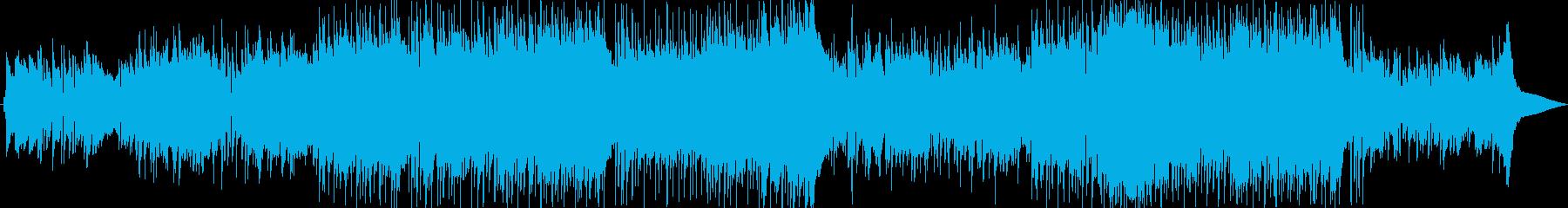 英語の歌詞 ロックバラード 切ない雰囲気の再生済みの波形