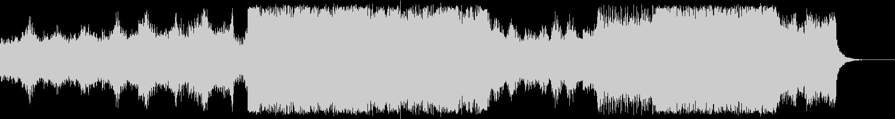 エピック×エレクトロ 壮大の未再生の波形