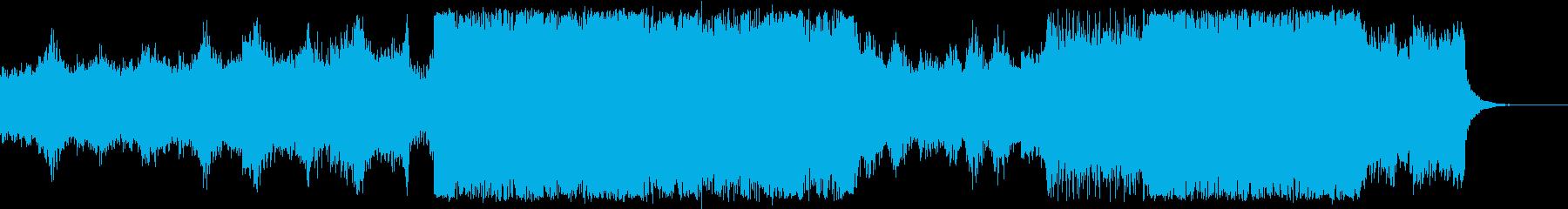 エピック×エレクトロ 壮大の再生済みの波形