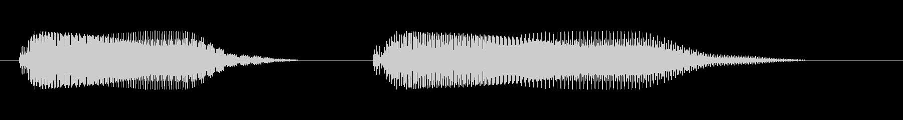 ポ・プェ・ポ・プェ(下り)の未再生の波形