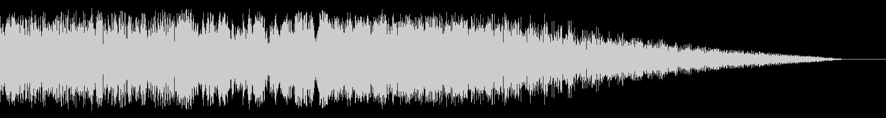 ドォォーーーーーーーーーーーーンの未再生の波形