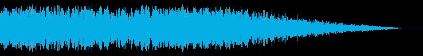 ドォォーーーーーーーーーーーーンの再生済みの波形