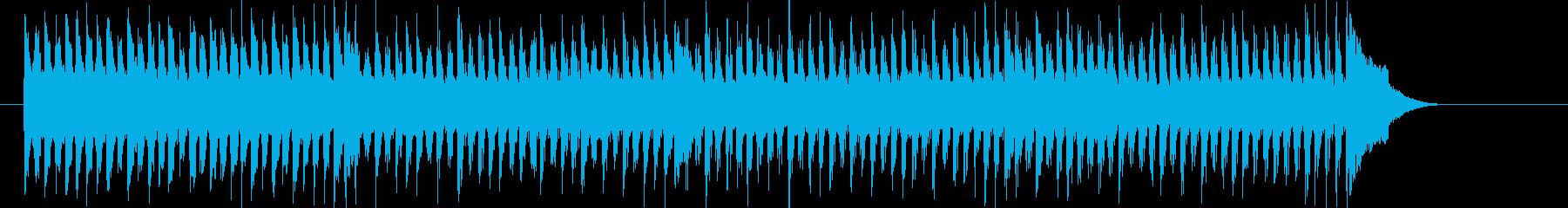 甘酸っぱさ漂うJ-POPの再生済みの波形