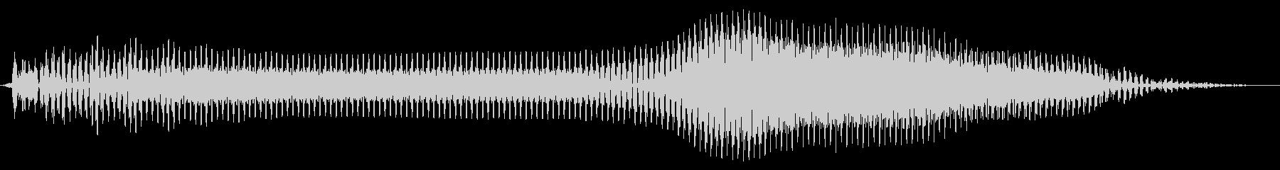 ワッ ワウ コミカル トランペットの未再生の波形