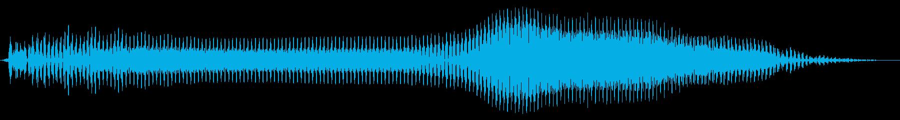 ワッ ワウ コミカル トランペットの再生済みの波形