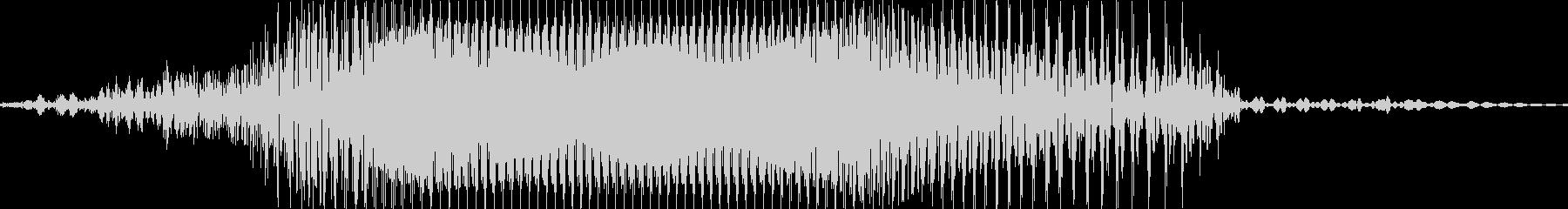 ファール!の未再生の波形