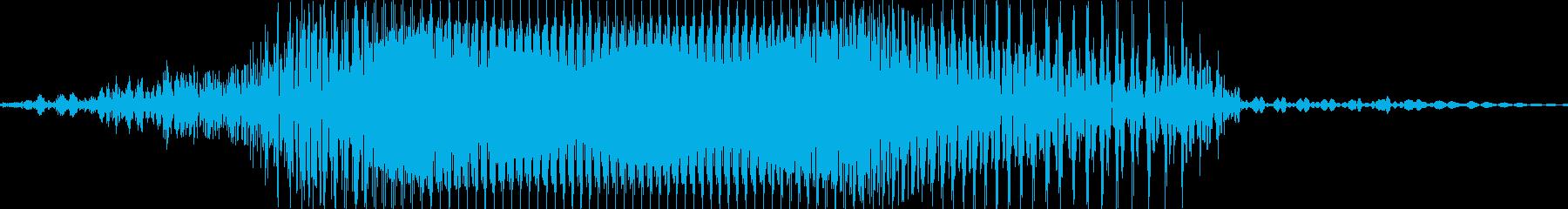 ファール!の再生済みの波形