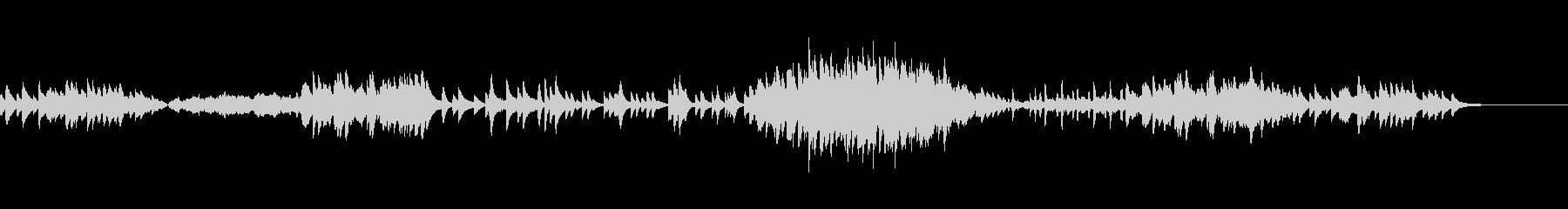 ピアノとストリングスが印象的なバラードの未再生の波形