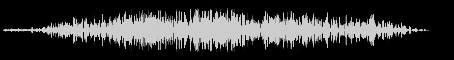 シュイッビシューン(風の音)の未再生の波形