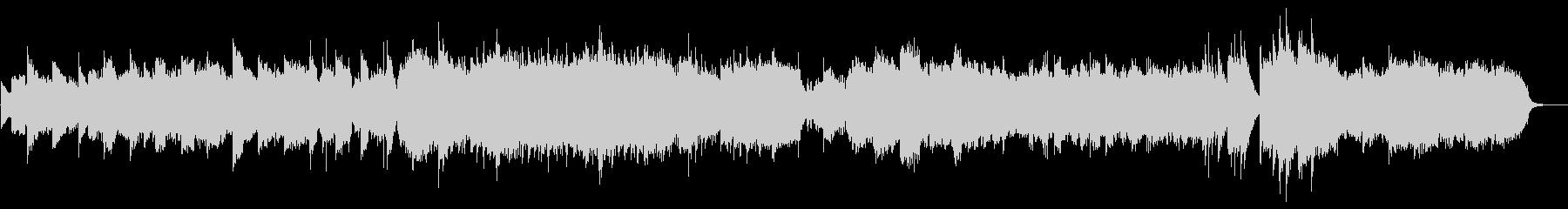 小編成での穏やかな感動系日常曲の未再生の波形