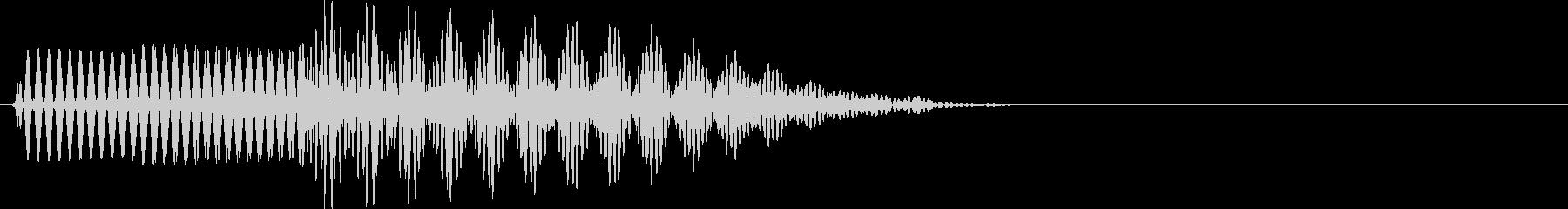 ピコッ(アラート音・告知音・ふきだし)の未再生の波形