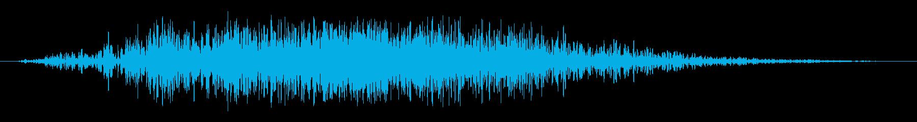 マーキュリーサンダーの再生済みの波形