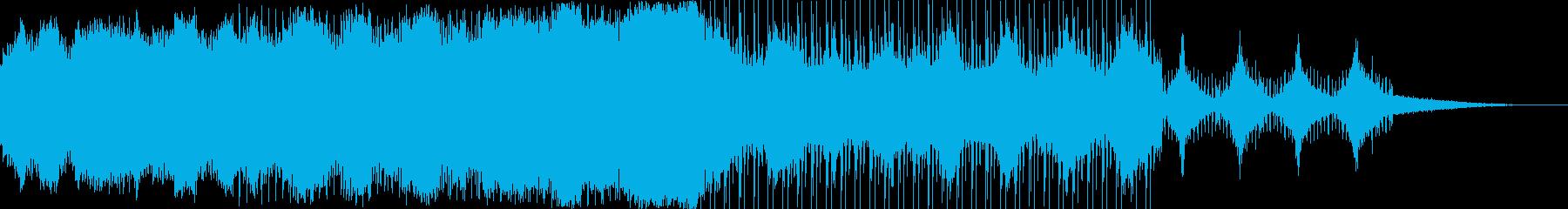 【おしゃれ系インスト曲】東京、都会、雨の再生済みの波形