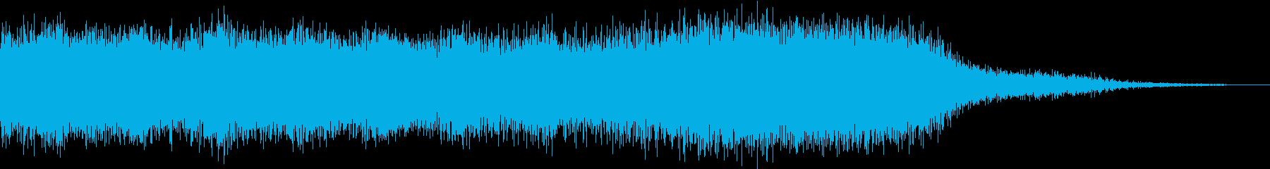 ウインドフーシュの再生済みの波形