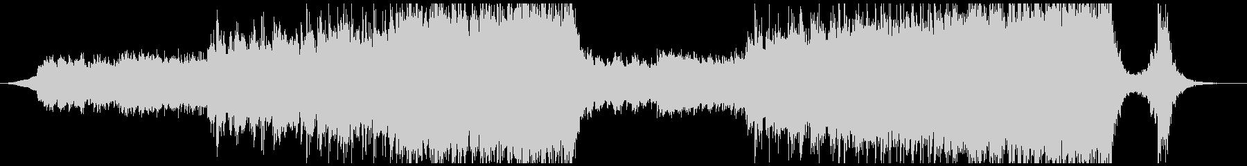 現代的 交響曲 エレクトロ 広い ...の未再生の波形
