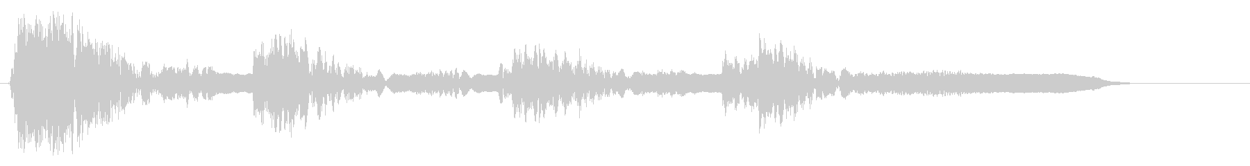 ガブガブガブガブ(食べる音)の未再生の波形