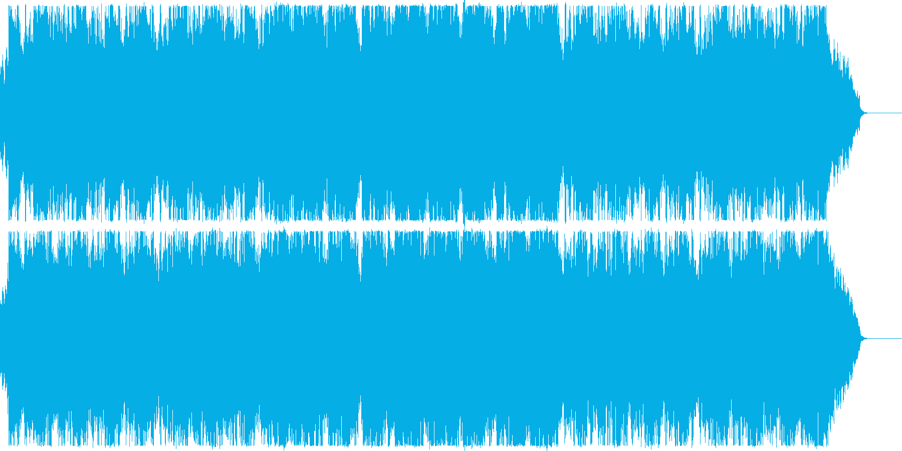 Ending / Fashionable Female Vocal R & B's reproduced waveform