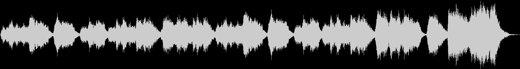 弦楽中心の荘厳なクラシックの未再生の波形