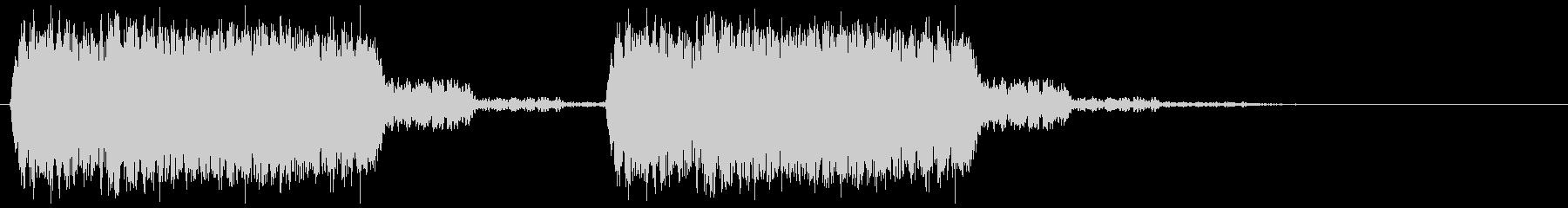 警報警告 アラーム音(ブーッ×2)の未再生の波形
