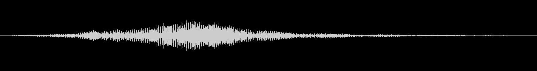 液体捕食者、トレインメタルリバース...の未再生の波形