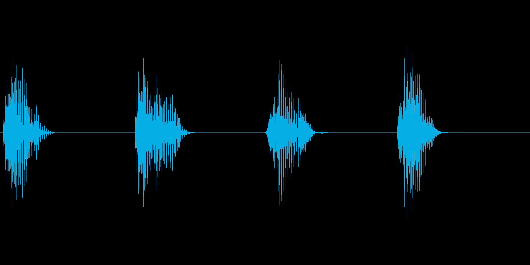 スリー、トゥ、ワン、ゴー(ロボット声)の再生済みの波形