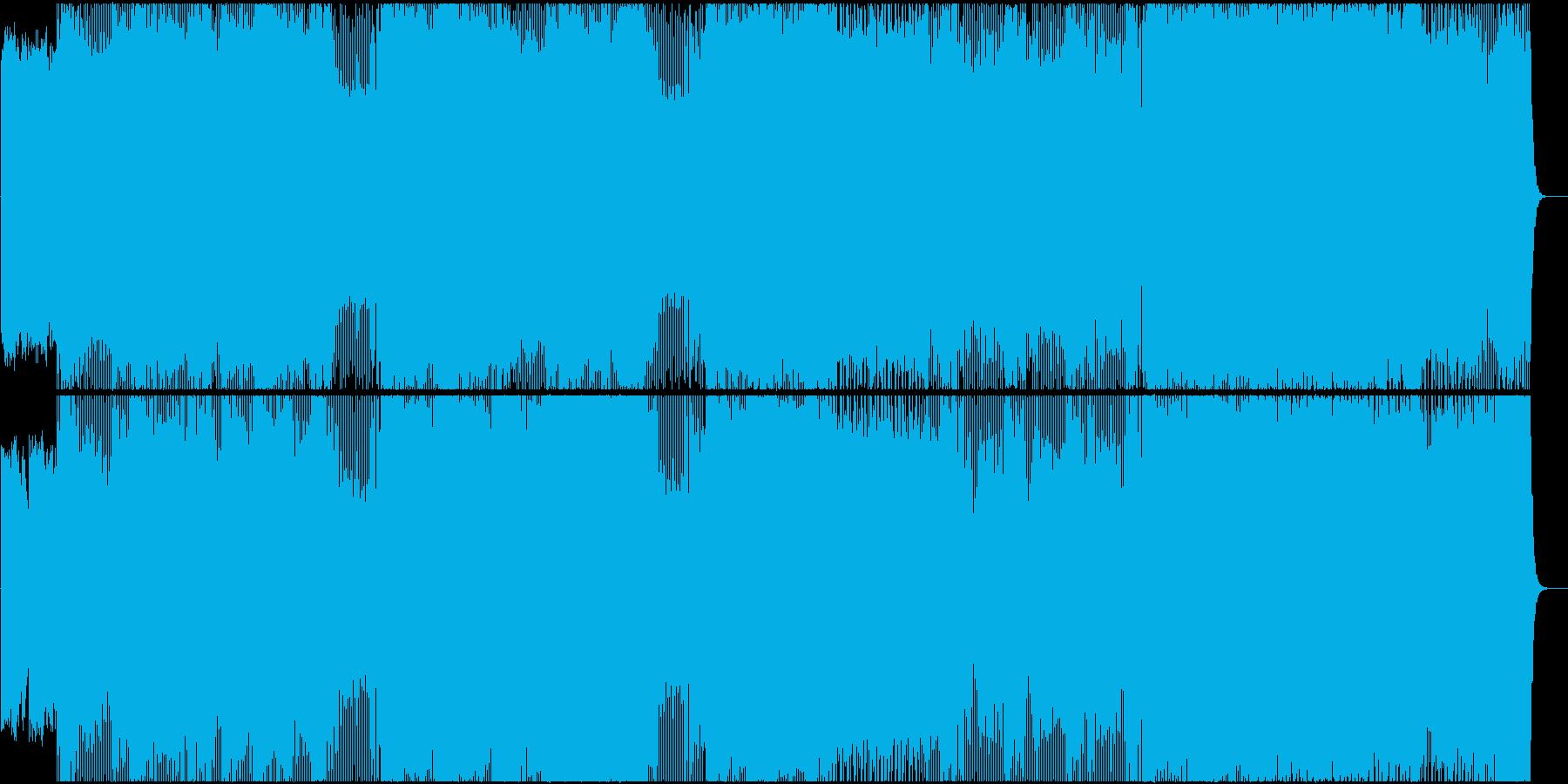 リバースエコーがエモくてかっこいいロックの再生済みの波形