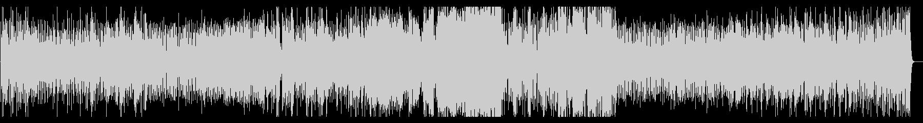 サプライズ・アタックの未再生の波形