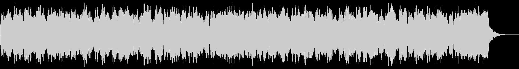 定番クリスマスキャロルのオルガンソロの未再生の波形