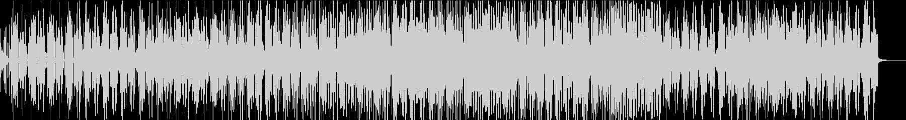 ハッピーバースデーのレゲエバージョンの未再生の波形