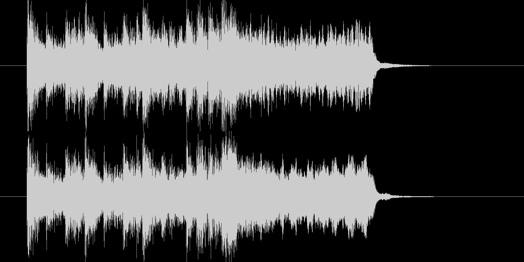 ブラスのスタンダードなファンファーレの未再生の波形