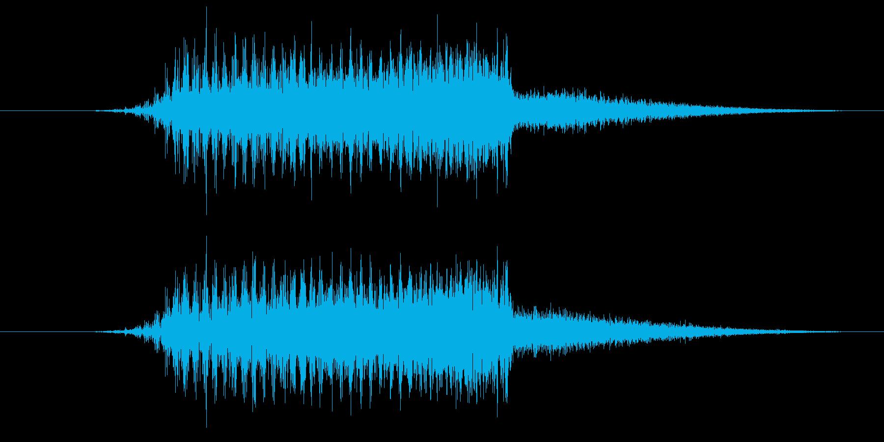 GET PowerUP 短めの再生済みの波形