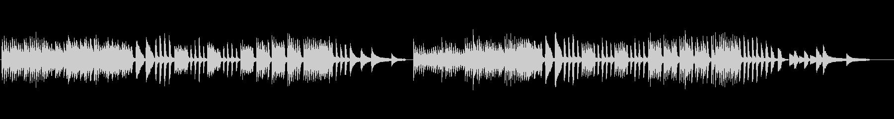 ピアノソロ、ほのぼの、キッズ向けの未再生の波形