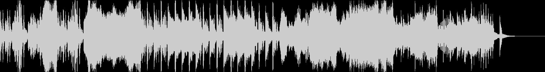 優雅なティータイム向けクラシックの未再生の波形