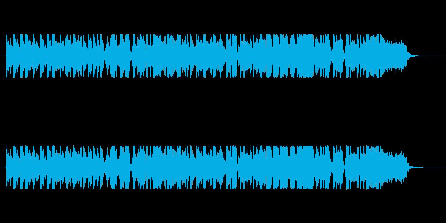 イワシの食品をテーマにした楽曲の再生済みの波形