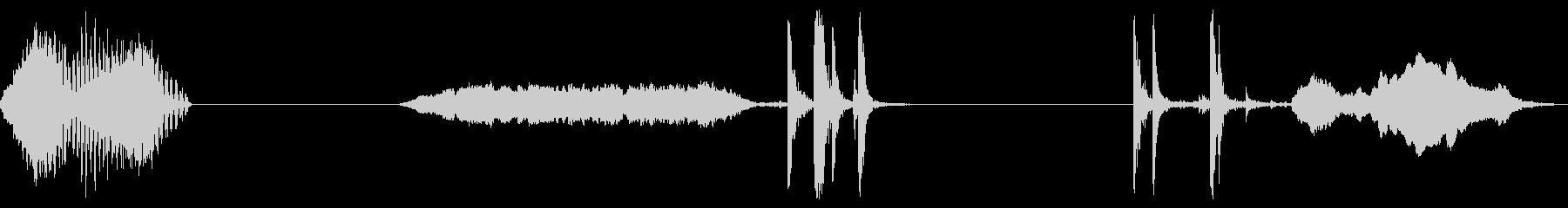 きしむドア、3つのバージョン; D...の未再生の波形
