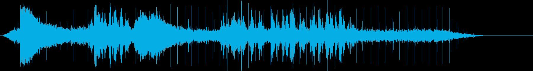 ホール・ブリシオ列車の再生済みの波形