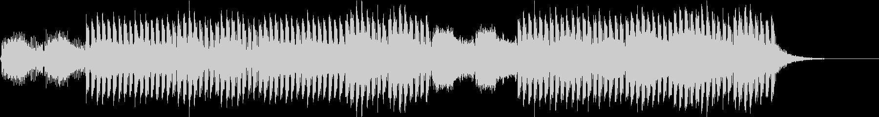 おしゃれかっこいいEDMジングル4の未再生の波形