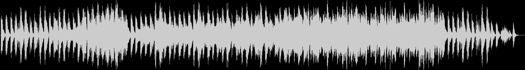 ハープによる癒しのメロディーの未再生の波形