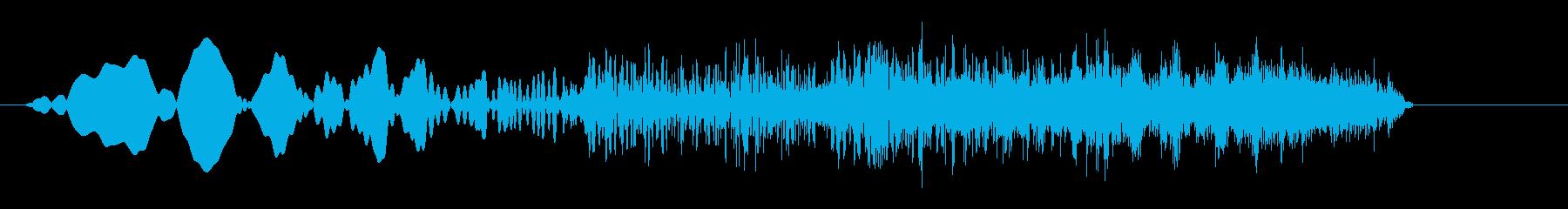 ウィンウィン(余韻↑08)の再生済みの波形