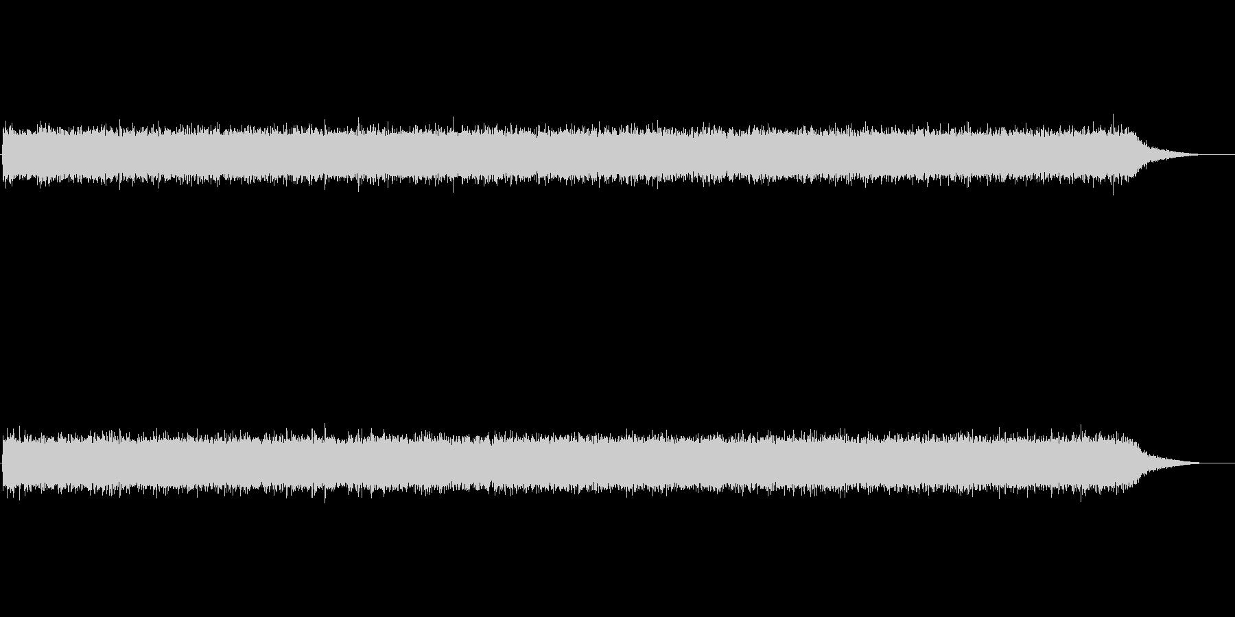 ザーッ(川の流れる音)の未再生の波形
