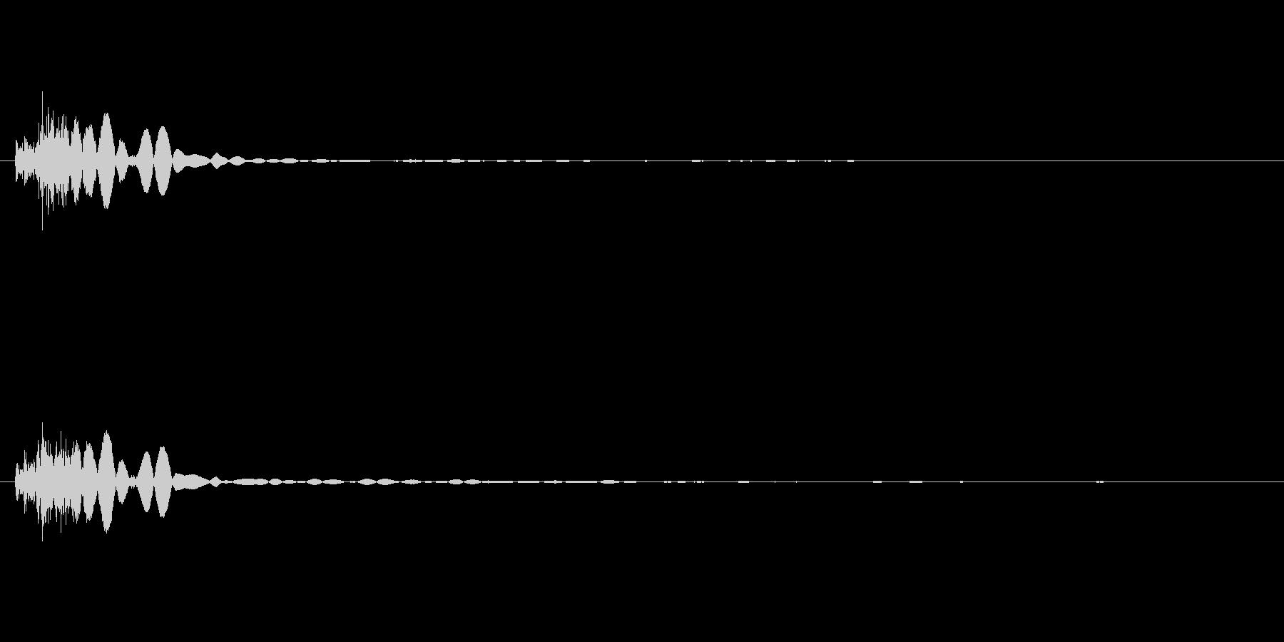 ダークな効果音「パンッ」の未再生の波形