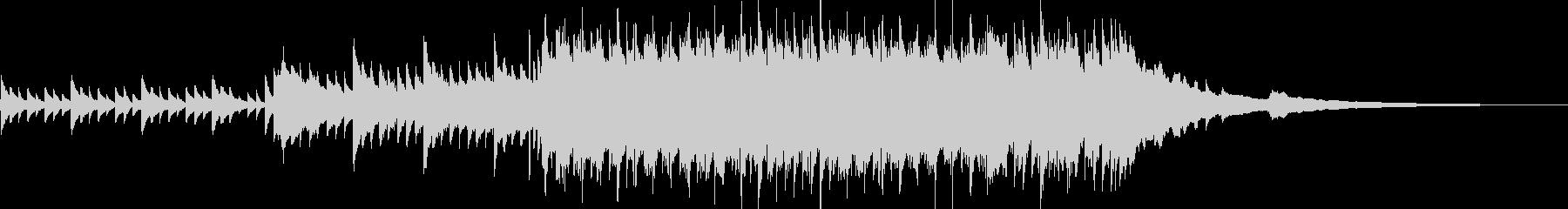 しっとりと切ないピアノのナンバーの未再生の波形
