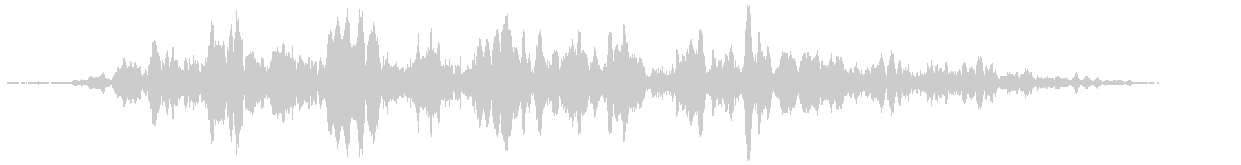 Cuu waler (universe is a mystery 2)'s unreproduced waveform